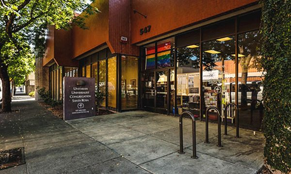 Entrance to Glaser Center on Mendocino Avenue.